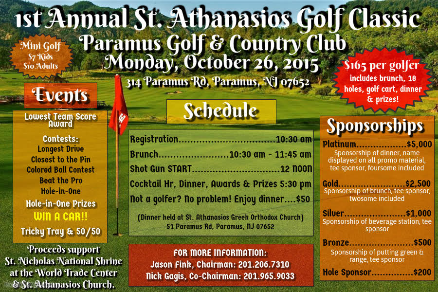 St. Athanasios Golf Outing 10-26-15
