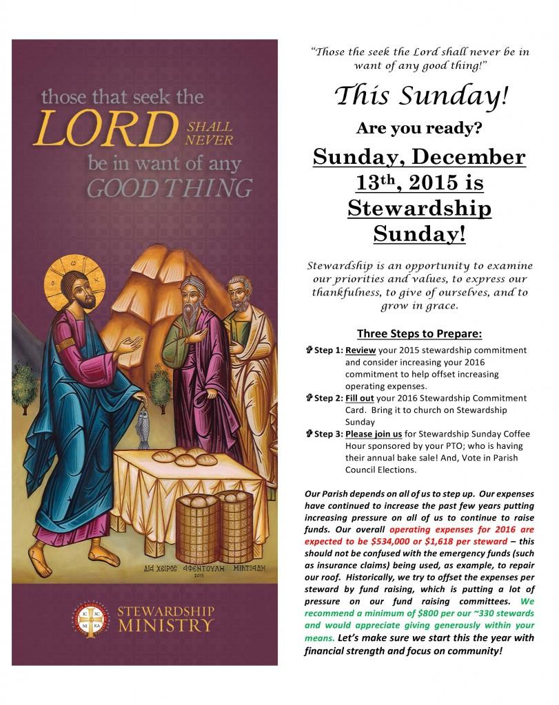Stewardship Sunday 12-2015 v1