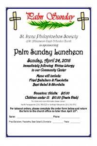 2016 Palm Sunday Luncheon