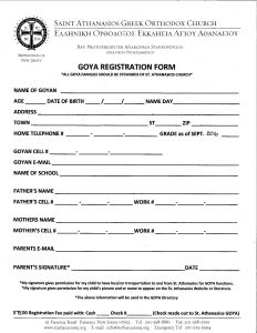 Goya Registration Form