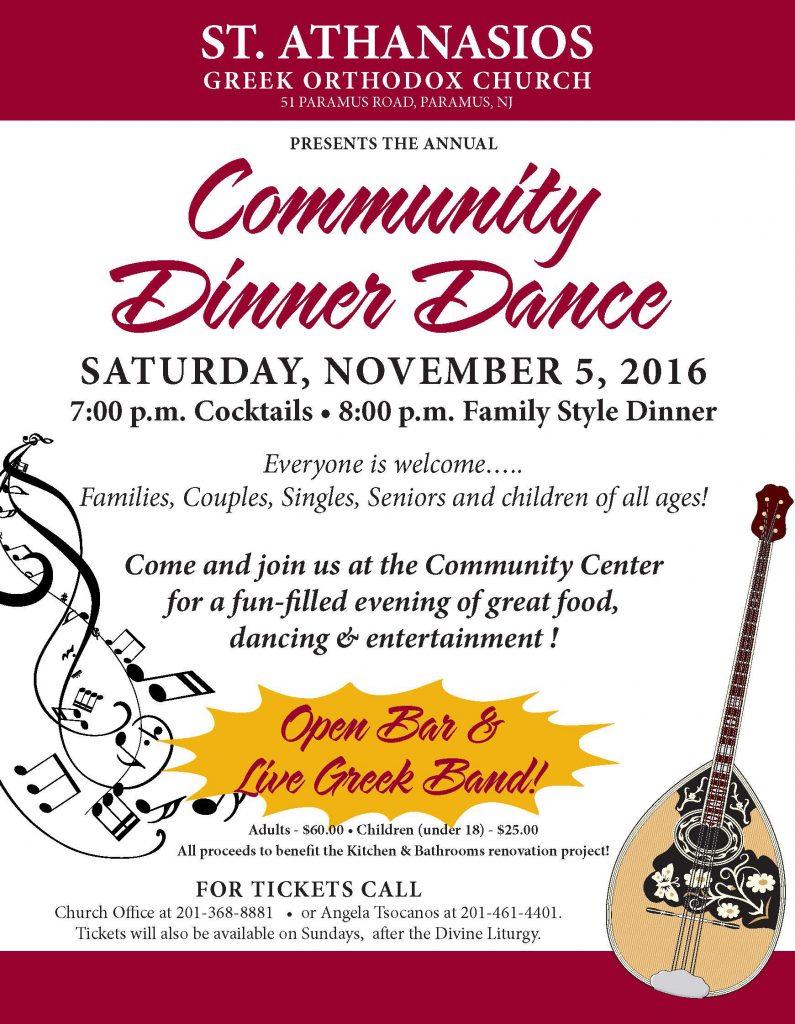 2016-dinner-dance