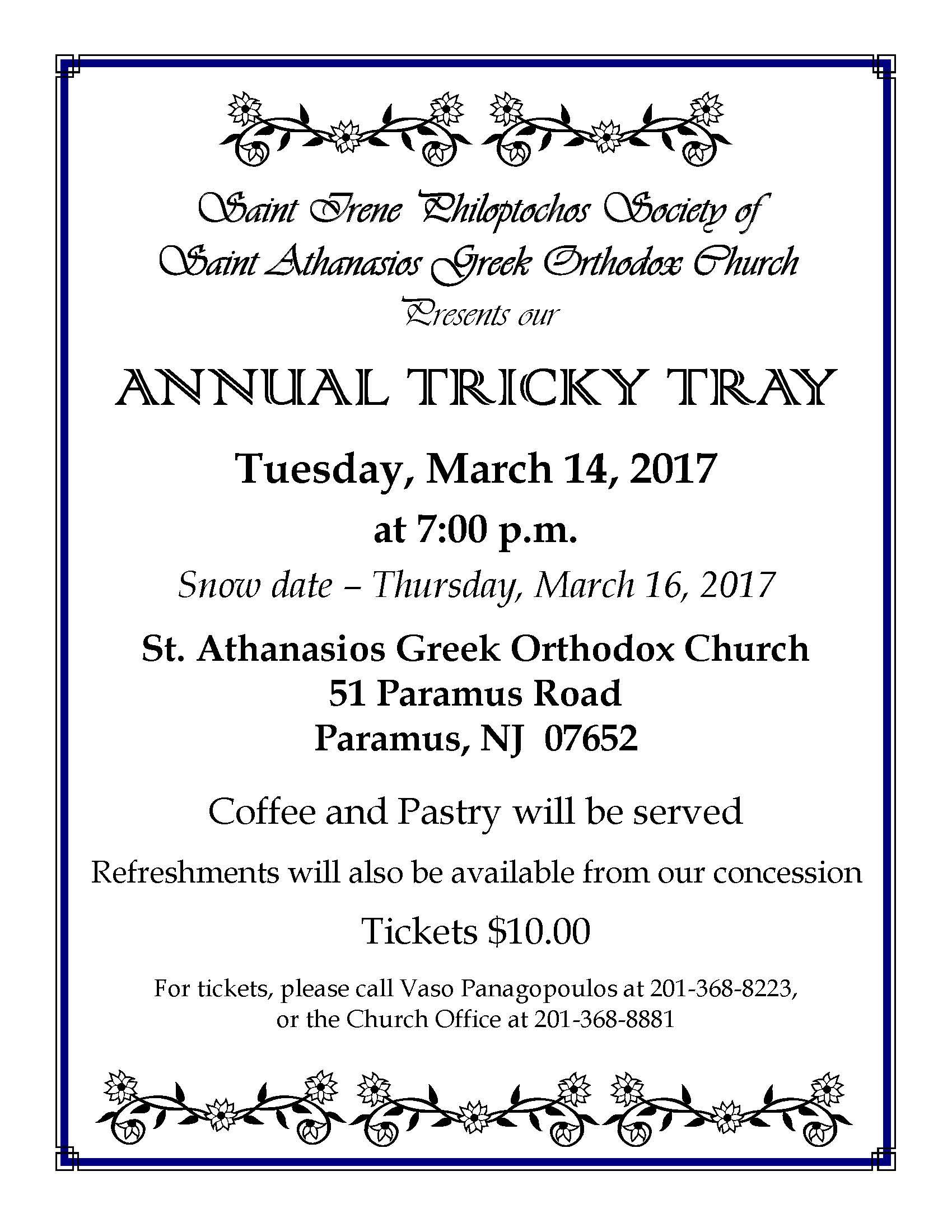 Tricky Tray Flyer 2016